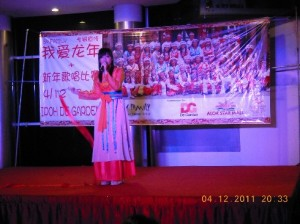 Teen Idol CNY Singing Competition 4.12.11 (4)