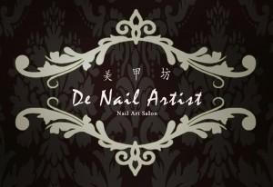 De Nail Artist