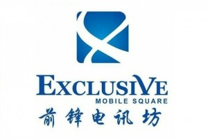 Exclusive Telecommunication Sdn Bhd